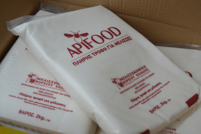Κλήρωση 500 κιλών APIFOOD για τους αναγνώστες του Melissocosmos