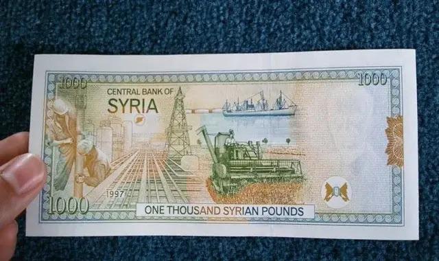 سعر صرف الليرة السورية اليوم أمام العملات الأجنبية والذهب الأحد 24/1/2021