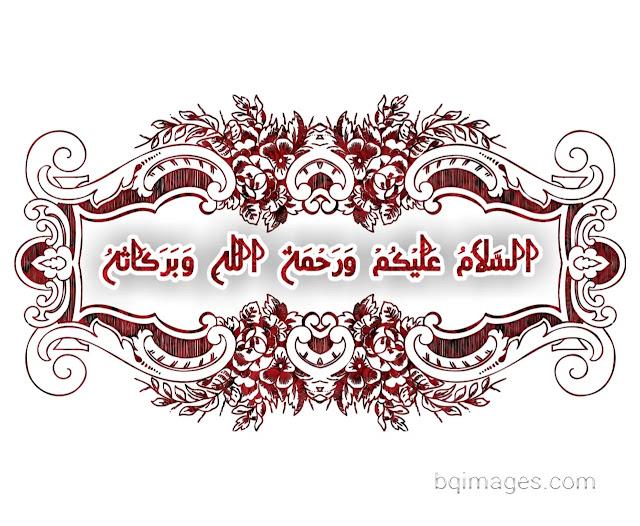 Beautiful Assalamualaikum Images