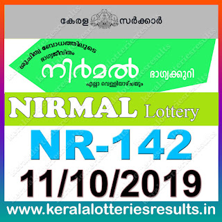 "KeralaLotteriesresults.in, ""kerala lottery result 11 10 2019 nirmal nr 142"", nirmal today result : 11-10-2019 nirmal lottery nr-142, kerala lottery result 11-10-2019, nirmal lottery results, kerala lottery result today nirmal, nirmal lottery result, kerala lottery result nirmal today, kerala lottery nirmal today result, nirmal kerala lottery result, nirmal lottery nr.142 results 11-10-2019, nirmal lottery nr 142, live nirmal lottery nr-142, nirmal lottery, kerala lottery today result nirmal, nirmal lottery (nr-142) 11/10/2019, today nirmal lottery result, nirmal lottery today result, nirmal lottery results today, today kerala lottery result nirmal, kerala lottery results today nirmal 11 10 19, nirmal lottery today, today lottery result nirmal 11-10-19, nirmal lottery result today 11.10.2019, nirmal lottery today, today lottery result nirmal 11-10-19, nirmal lottery result today 11.10.2019, kerala lottery result live, kerala lottery bumper result, kerala lottery result yesterday, kerala lottery result today, kerala online lottery results, kerala lottery draw, kerala lottery results, kerala state lottery today, kerala lottare, kerala lottery result, lottery today, kerala lottery today draw result, kerala lottery online purchase, kerala lottery, kl result,  yesterday lottery results, lotteries results, keralalotteries, kerala lottery, keralalotteryresult, kerala lottery result, kerala lottery result live, kerala lottery today, kerala lottery result today, kerala lottery results today, today kerala lottery result, kerala lottery ticket pictures, kerala samsthana bhagyakuri"