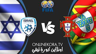 مشاهدة مباراة البرتغال والكيان الصهيوني القادمة بث مباشر اليوم 09-06-2021 في مباريات ودية