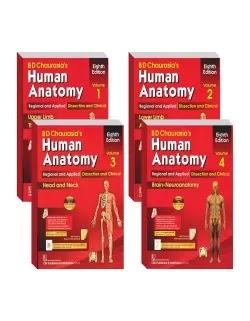 Download BD Chaurasia Human Anatomy Set 8th Edition PDF