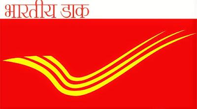 Karnataka Postal Circle Recruitment 2020 – Apply Offline for 44 Junior Accountant, Postman and Other Posts