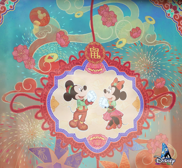 Disney, Disney Parks, HKDL, HK Disneyland, 香港迪士尼樂園度假區, Hong Kong Disneyland Resort, 樂園歡迎海報, Welcoming Poster, 奇妙年年, 新春慶祝活動, 福到賀鼠年, Magical Year of the Mouse