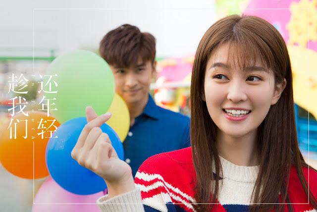 In Youth Chinese drama Qiao Xin Leon Zhang