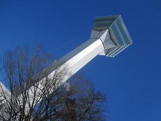 Torre de Goryoukaku...