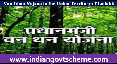 Van Dhan Yojana in the Union Territory