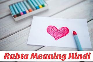 Rabta meaning hindi