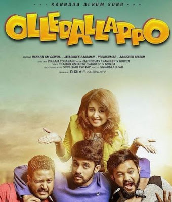 "Kannada music video ""Olledallappo"""