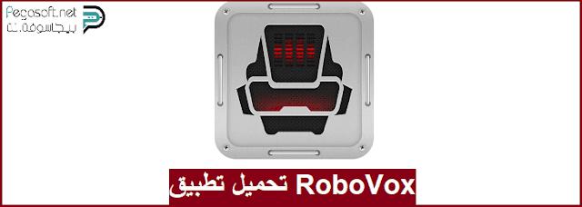 تحميل تطبيق RoboVox