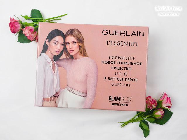 Лимитированная коробочка Glambox Guerlain: наполнение, отзывы