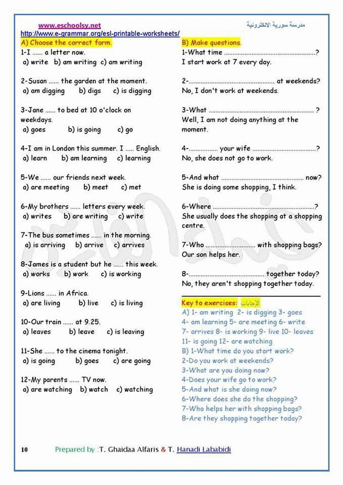 حل كتاب النشاط الانجليزي المستوى الثالث