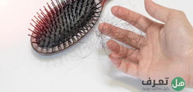 هل تعرف, تساقط الشعر ما بين الطبيعي والأسباب المرضية