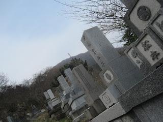 Cementerio Japonés...