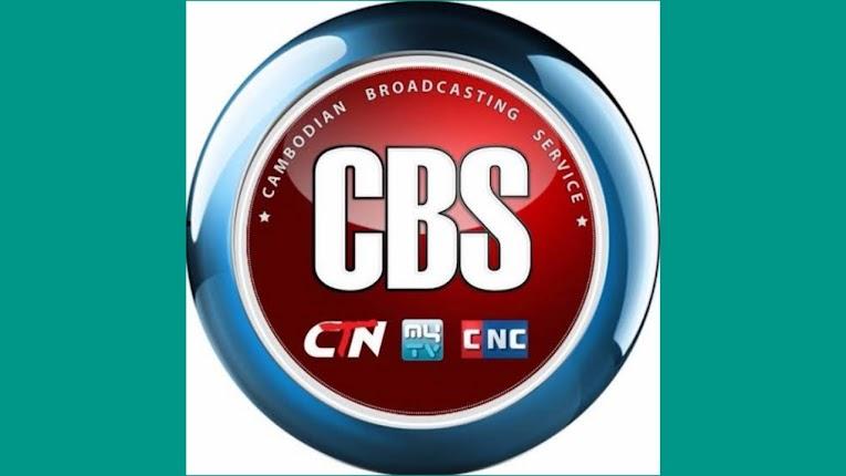 Frekuensi CTN CNC MYTV 2019