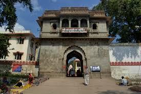 काल भैरव मंदिर