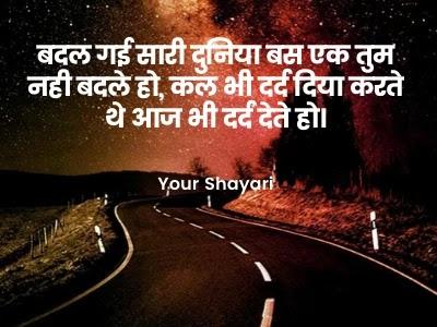 Best Love Story Shayari