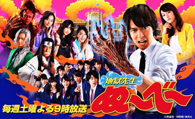 Download Dorama Jepang Jigoku Sensei Nube Batch Subtitle Indonesia