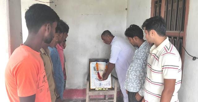 डॉ श्यामा प्रसाद मुखर्जी का भाजपा नेताओं ने मनाई जयंती