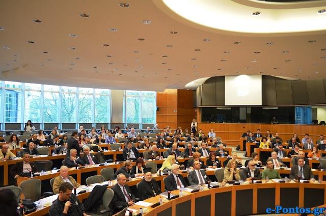 Εκδήλωση τιμής και μνήμης για τη Γενοκτονία των Ελλήνων του Πόντου στο Ευρωκοινοβούλιο