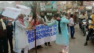 कुंवर सिंह किला द्वार के पास कृषि बिल के विरोध में फूंका पीएम का पुतला, किसान नेताओं ने केंद्र सरकार के विरुद्ध जमकर किया नारेबाजी