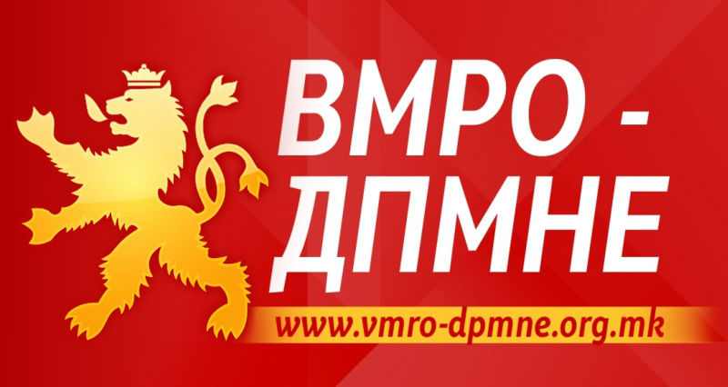 VMRO-DPMNE: We will not support the agreement with Bulgaria in Parliament