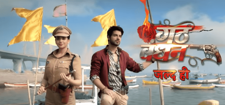 Gathbandhan Serial on Colors TV - Wiki, Full Star Cast, Timings