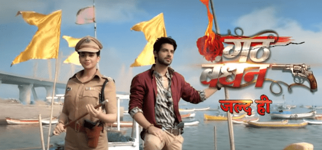 Colors TV Gathbandhan wiki, Full Star Cast and crew, Promos, story, Timings, BARC/TRP Rating, actress Character Name, Photo, wallpaper. Gathbandhan on Colors TV wiki Plot, Cast,Promo, Title Song, Timing, Start Date, Timings & Promo Details