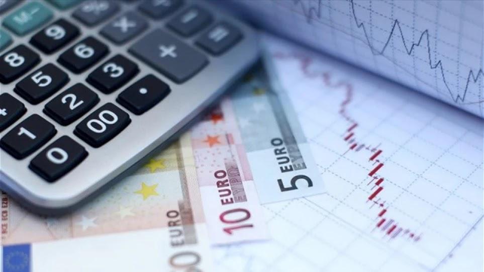e-ΕΦΚΑ: Ποιοι παράλληλα απασχολούμενοι απαλλάσσονται από τις επιπλέον εισφορές