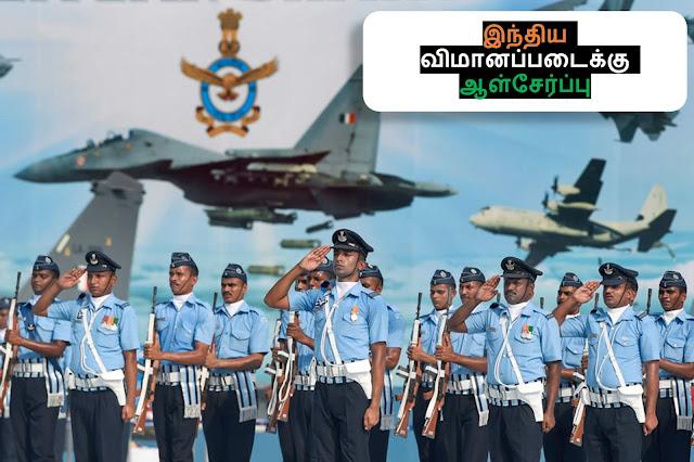 Indian Air Force Tamil Nadu Rally 2020 - Nixs News Tamil