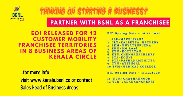BSNL invites EOI for franchisee ship for sales and distribution of BSNL products; Submit your bid to avail attractive commission & incentive schemes