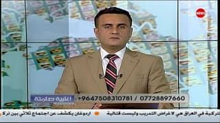 تردد قناة الشرقيـة نيــوز اتش دى