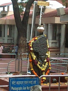 Shani Siganapur