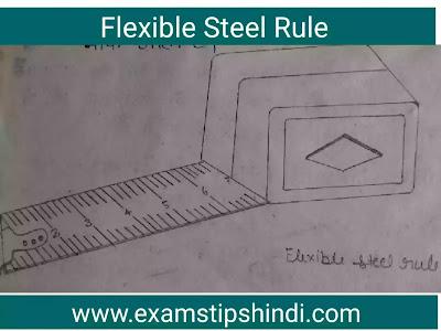 Flexible Steel Rule