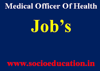 RMC Recruitment For Medical Officer Of Health Post 2020