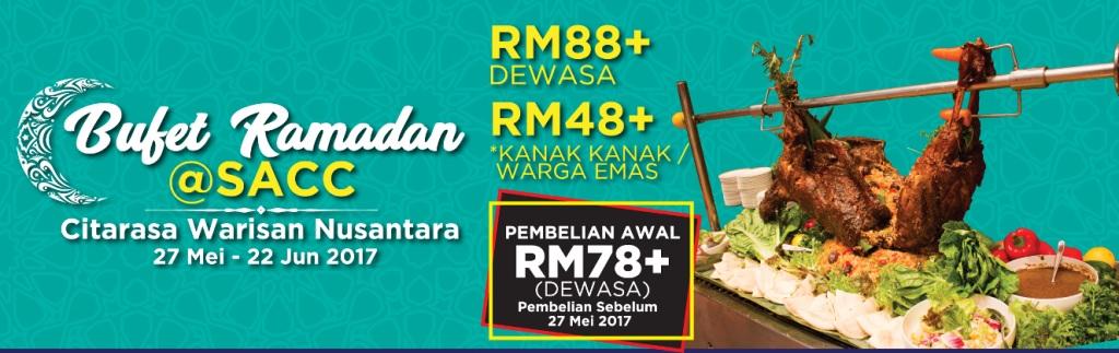 sacc buffet ramadhan 2017