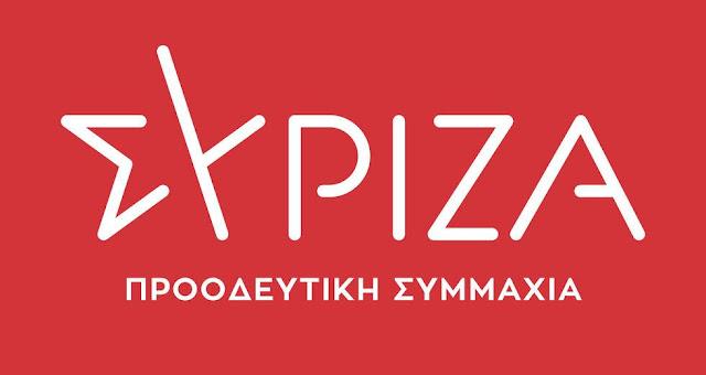 ΣΥΡΙΖΑ Αργολίδας: Φιάσκο της Κυβέρνησης η υγειονομική διαχείριση της πανδημίας