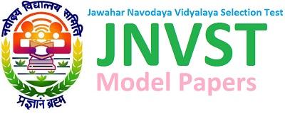 eenadu pratibha intermediate model papers