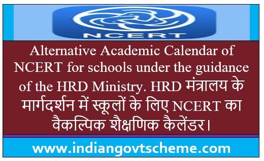 alternative+academic+calendar
