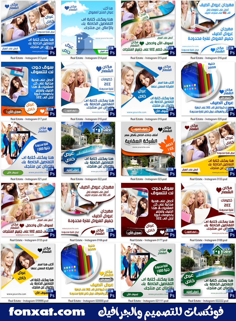Banners open source psd media marketing and real estate