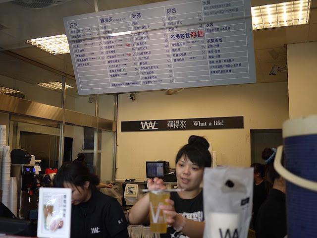 P1300847 - 清水飲料店推薦│在地人推薦的華得來飲料店,混珍珠鮮奶茶有芝麻珍珠真特別
