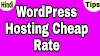 Wordpress Hosting Cheap Rate