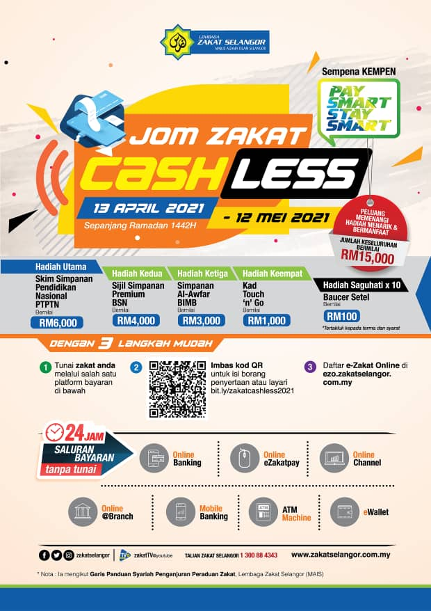 Kempen Pay Smart Stay Smart