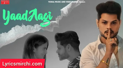 Yaad Aagi याद आगी Song Lyrics | Gori | New Haryanvi Song 2020