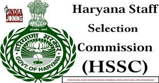 HSSC Recruitment 2019 - Apply Online for 1007 Turner, Electrician &More
