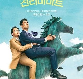 Download Drama Korea Pegasus Market Subtitle Indonesia