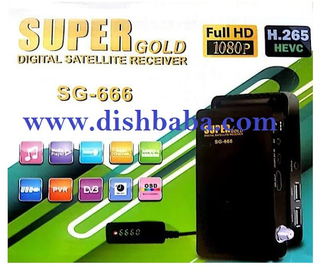 Super Gold Sg-666 Hd Receiver latest Software With Nashare Pro
