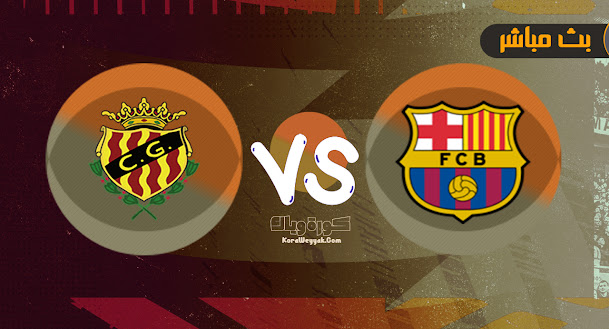 نتيجة مباراة برشلونة وخيمناستيكا بتاريخ 21-07-2021 في مباراة ودية
