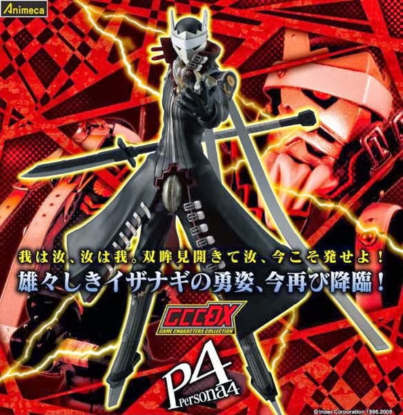 FIGURA IZANAGI Game Characters Collection DX PERSONA 4