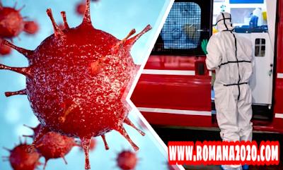 أخبار المغرب سادس وفاة لمصاب بفيروس كورونا المستجد covid-19 corona virus كوفيد-19 بتطوان